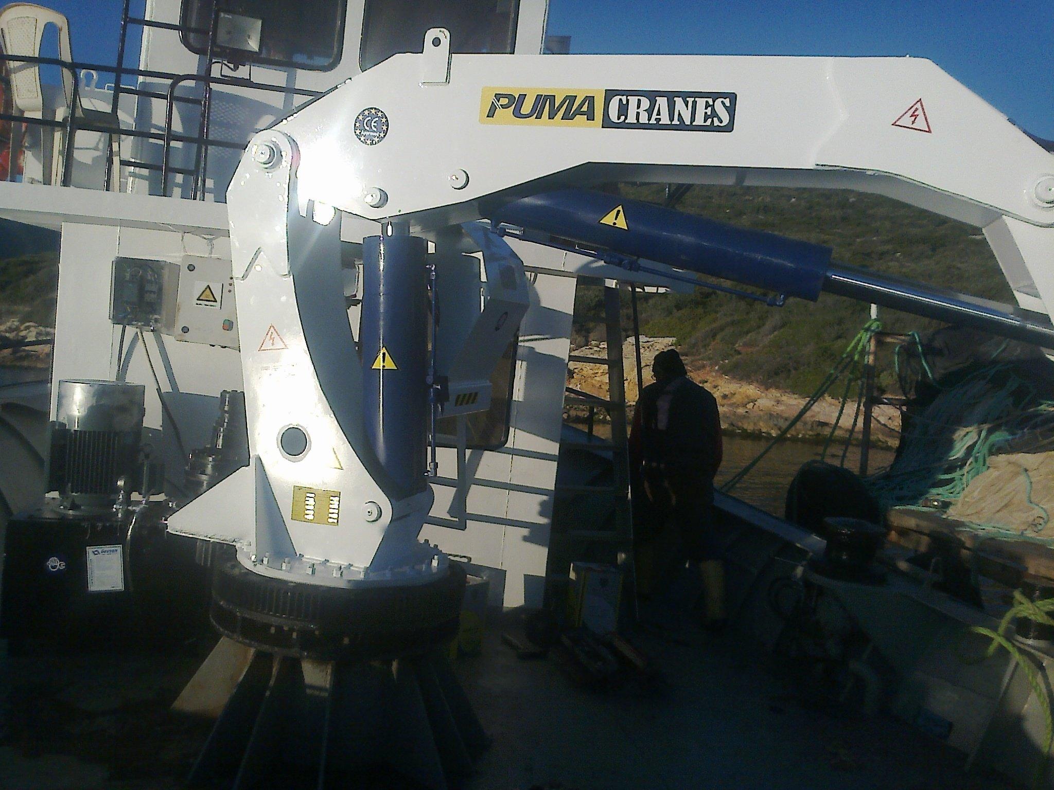 puma-marine-crane238531.jpg