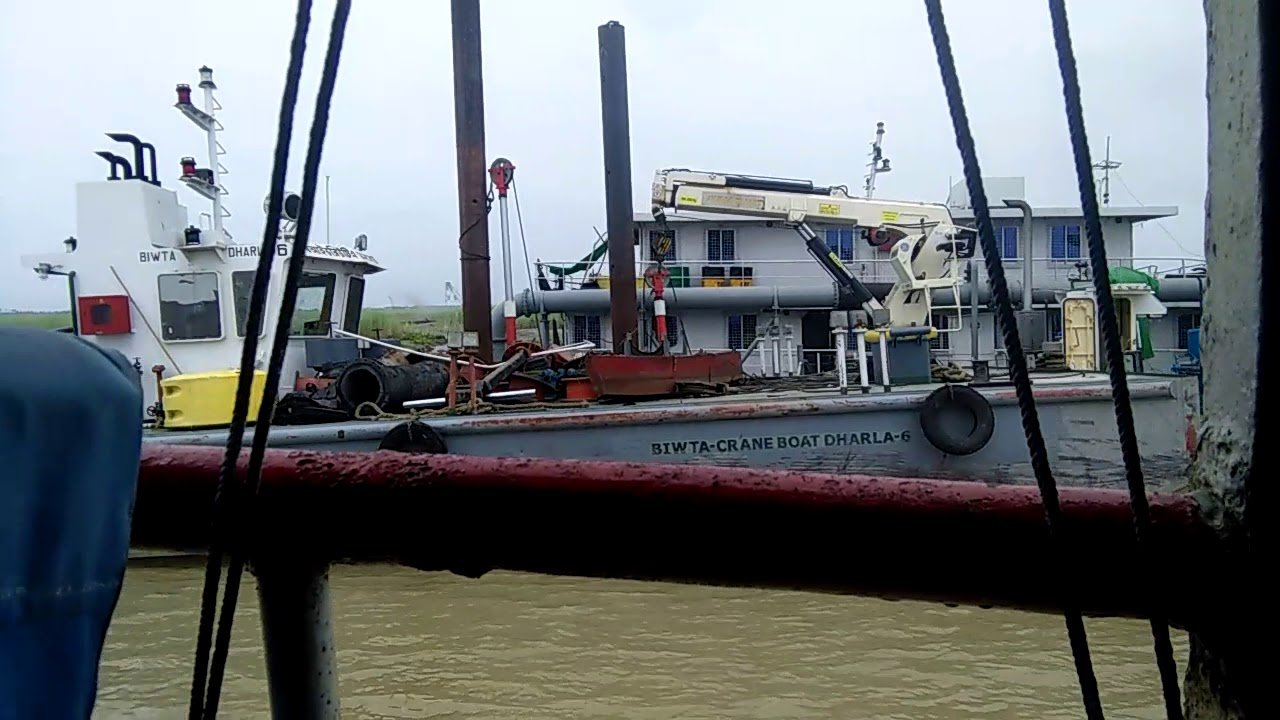 puma-marine-crane266700.jpg