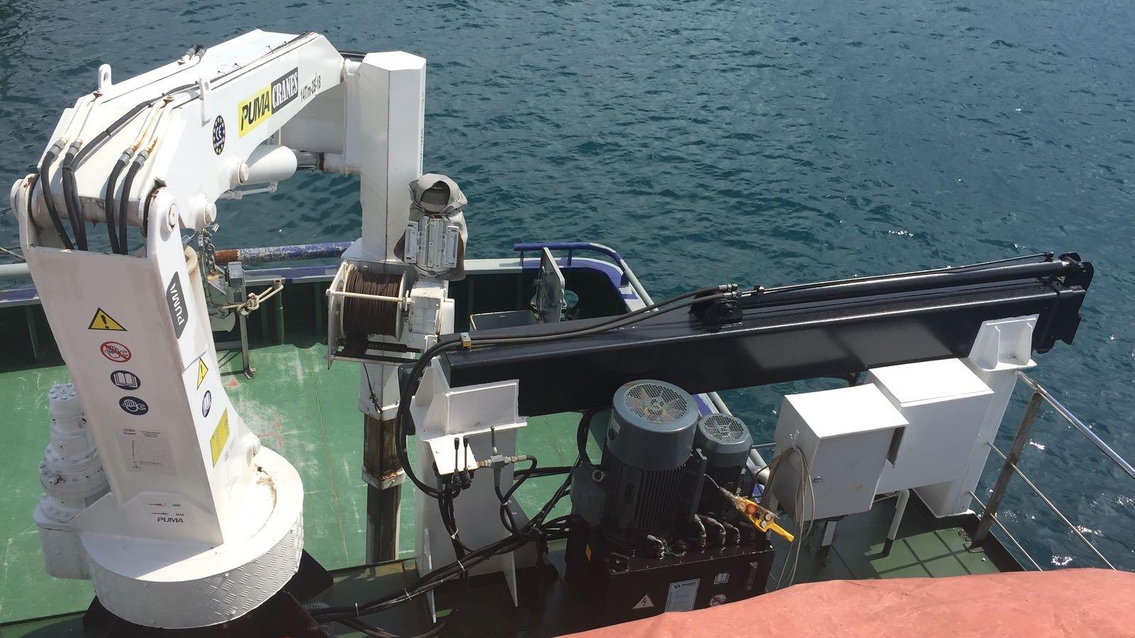 puma-marine-crane503462.jpg