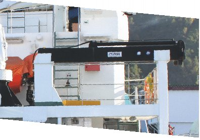 puma-marine-crane519467.jpg