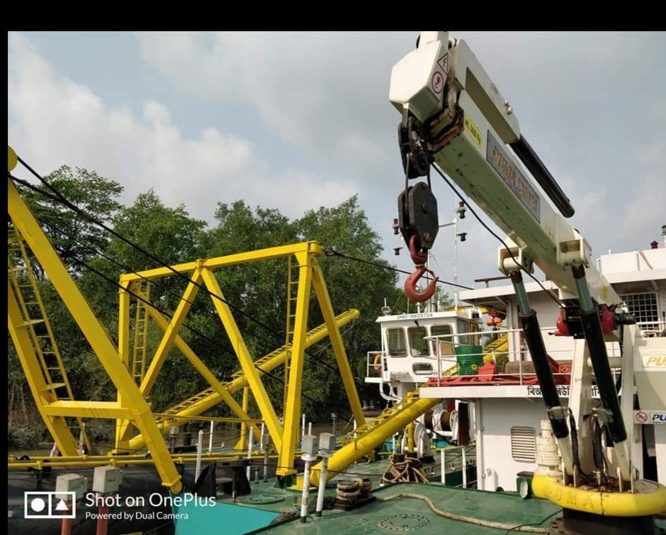 puma-marine-crane538496.jpg