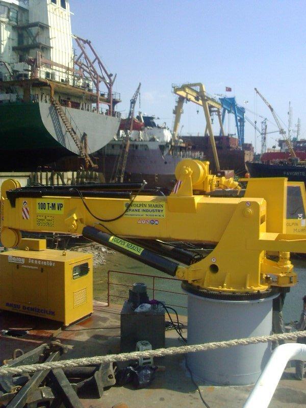 puma-marine-crane584289.jpg