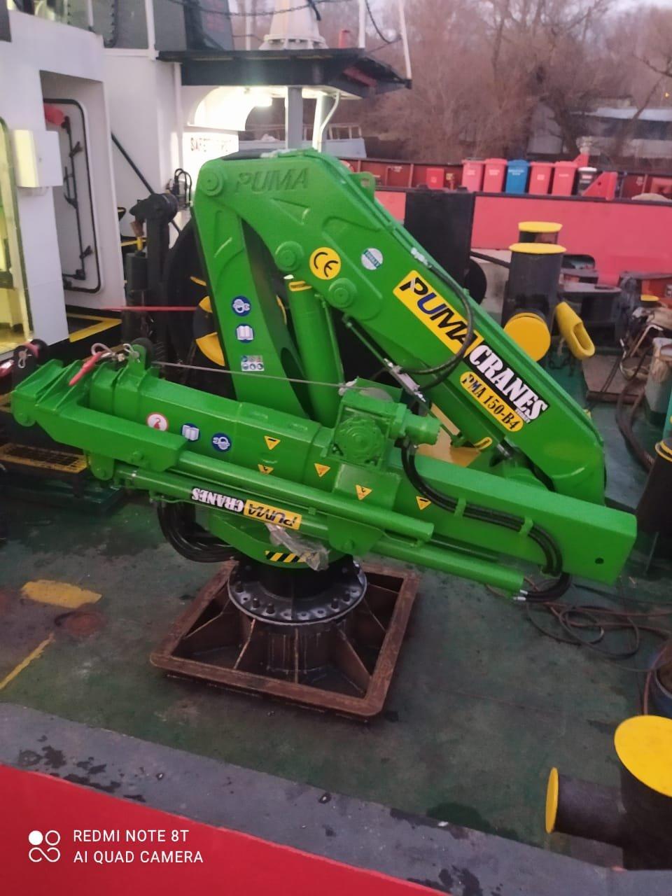 puma-marine-crane623465.jpg