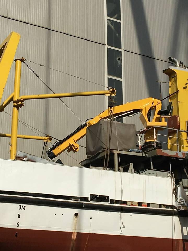 puma-marine-crane702768.jpg